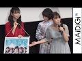 まるで通版番組?浅川梨奈、舞台あいさつで映画グッズを猛アピール 映画「咲-Saki-…