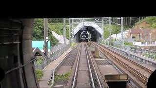 トランスイート四季島北海道新幹線はやぶさ19号とすれ違う 四季島 検索動画 2