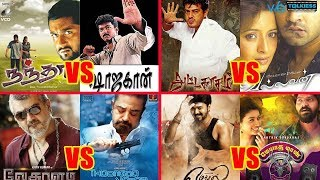 Tamil movies Diwali winners list from 1999 to 2017 | Ajith | Vijay | Kamal | Suriya