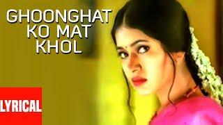 Pankaj Udhas: Ghoonghat Ko Mat Khol Lyrical | Superhit Indian Song