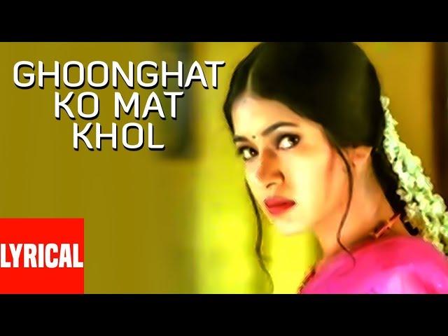 Pankaj Udhas: Ghoonghat Ko Mat Khol Lyrical Video | Superhit Indian Song