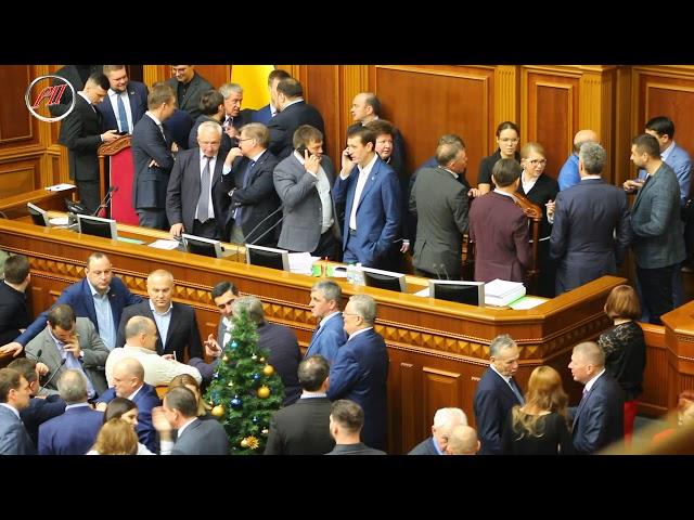 Тимошенко, Батьківщина та ОПЗЖ заблокували трибуну Верховної Ради