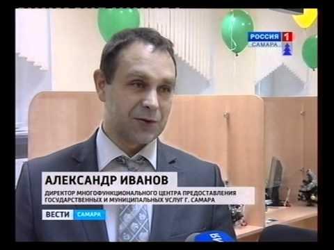 ВГТРК. 28.12.2011.Открытие отделения МФЦ Кировского района