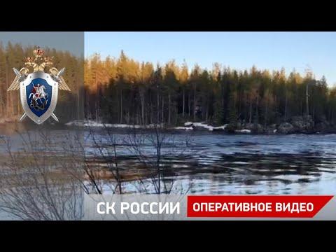 В Мурманской области в акватории реки Тунтсайоки обнаружено тело пропавшего ребенка