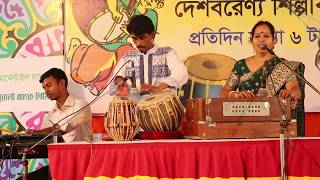 Valobashi Bolere Bondhu Amay Kadale   ভালবাসি বলে রে বন্ধু আমায় কাঁদালে   Bangla Folk song