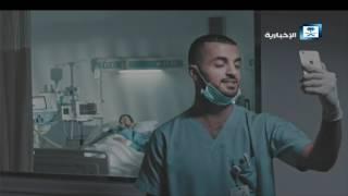 فاصل  - حسن حسن النية لايعفيك من المسؤولية