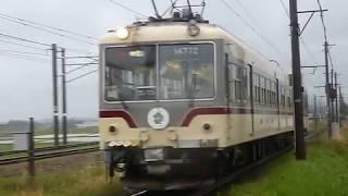 富山地方鉄道14760形 急行「電鉄富山行き」早月加積駅付近通過