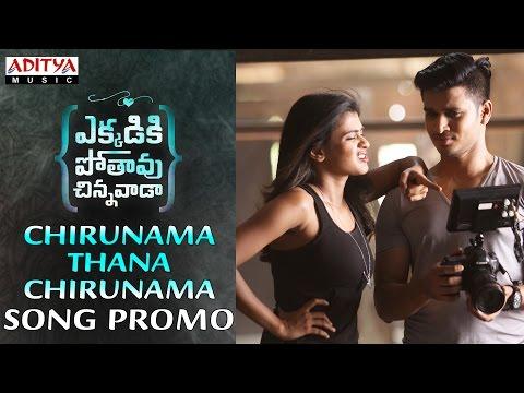 Chirunama Thana Chirunama Song Promo || Ekkadiki Pothavu Chinnavada Movie || Nikhil, Hebbah Patel
