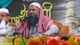Nurmohammad Sheikh New best hamd(Feb - 2018)