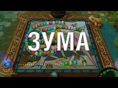 видео: prime world - Школа Прайма: Зума (второй выпуск)