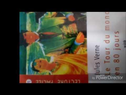 Le Tour Du Monde En 80 Jours. Jules Verne. Hachette Livre.