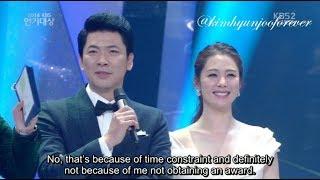 (ENG SUB) 2014 KBS Drama Awards: Kim Hyun Joo Part A (CUT)