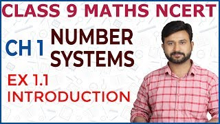 Number System | Class 9 Maths NCERT Chapter 1 Exercise 1.1 Introduction