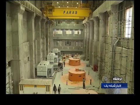 Iran made Daryan Hydro Electric Dam final tests, Kermanshah