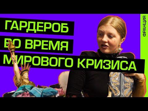 ПРОБУЮ ДЕШЁВЫЙ СОРТ ЛЮКСА/BURBERRY For 100€/ ЧУМА ВЕЧЕРИНКА В ПАРИЖЕ