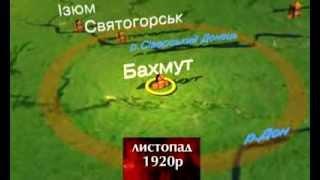 История Артемовска (Бахмута) / History Artemivsk (Bahmut)