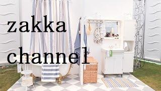 【インテリア】バスルームにもこだわって♡おしゃれインテリア集 thumbnail