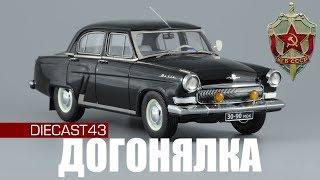 ГАЗ-23Б ''Волга'' V8 Догонялка | Neo Scale Models | обзор масштабной модели 1:43