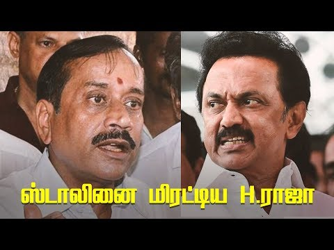 I don't want to cheat people's in the name of Aryam & Dravidam ! - Dhinakaran