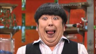バナナマンが平岡祐太の彼女・大石絵里と共演した際に、パ○ツが丸見えだ...