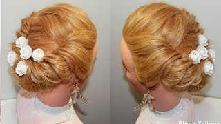ПРИЧЕСКА ВЕЧЕРНЯЯ ЖГУТЫ |EVENING HAIRSTYLES FOR HAIR |BEAUTIFUL HAIR TUTORIAL |ЕЛЕНА ЗАИТОВА(, 2017-03-30T16:27:20.000Z)