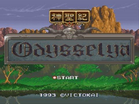 神聖紀オデッセリア - 1993年6月18日発売 - スーパーファミコン