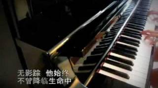 我可能不會愛你 In Time With You OST 洪佩瑜 - 踮起脚尖爱 [ 钢琴 piano cover ]