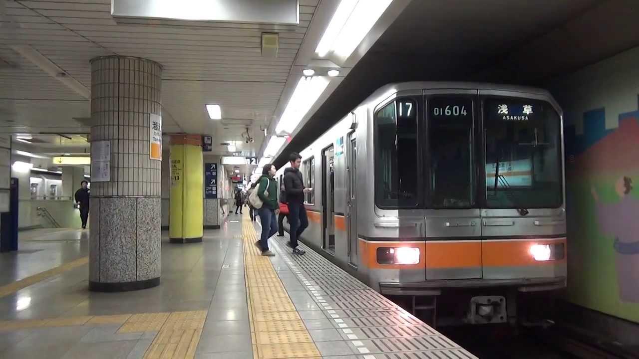 ありがとう銀座線01系 01系引退...