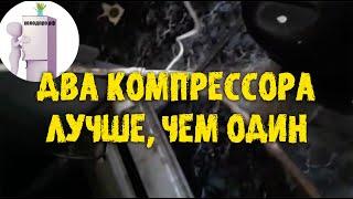видео Ремонт встраиваемых холодильников на дому в Москве