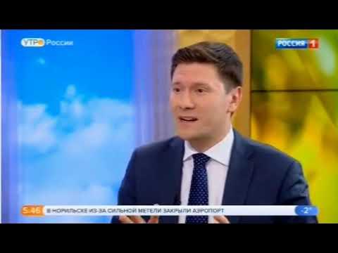 «Россия 1», «Утро России», Замена приборов учета