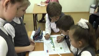 Урок окружающего мира в 1 классе