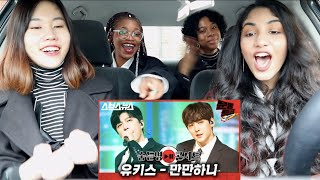 1st - 4th Generation Kpop Fans React To 유키스(U-KISS) - '만…