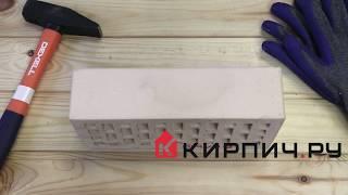 Обзор кирпич облицовочный белый одинарный гладкий М-150 КС-Керамик