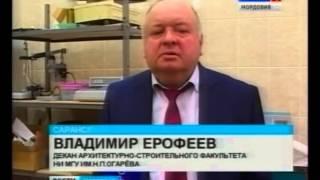 Ученые Мордовского госуниверситета разрабатывают новые строительные материалы(, 2015-11-17T08:48:42.000Z)