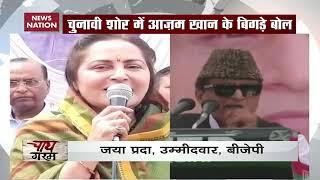 Chai Garam: Jaya Prada slams Azam Khan for his below-the-belt remark