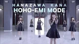 花澤香菜 『ほほ笑みモード(Music clip short ver.)』