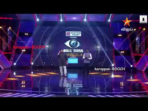 Vijay Tv Big Boss Kudumbam Phone Call