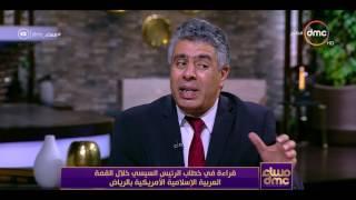 مساء dmc - رئيس تحرير جريدة الشروق: قيادات الجيش السوري كشف عن إرسال معلومات عن داعش لأمريكا