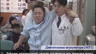 Массаж и Мануальная терапия. Межпозвоночная грыжа позвоночника_лечение без операции