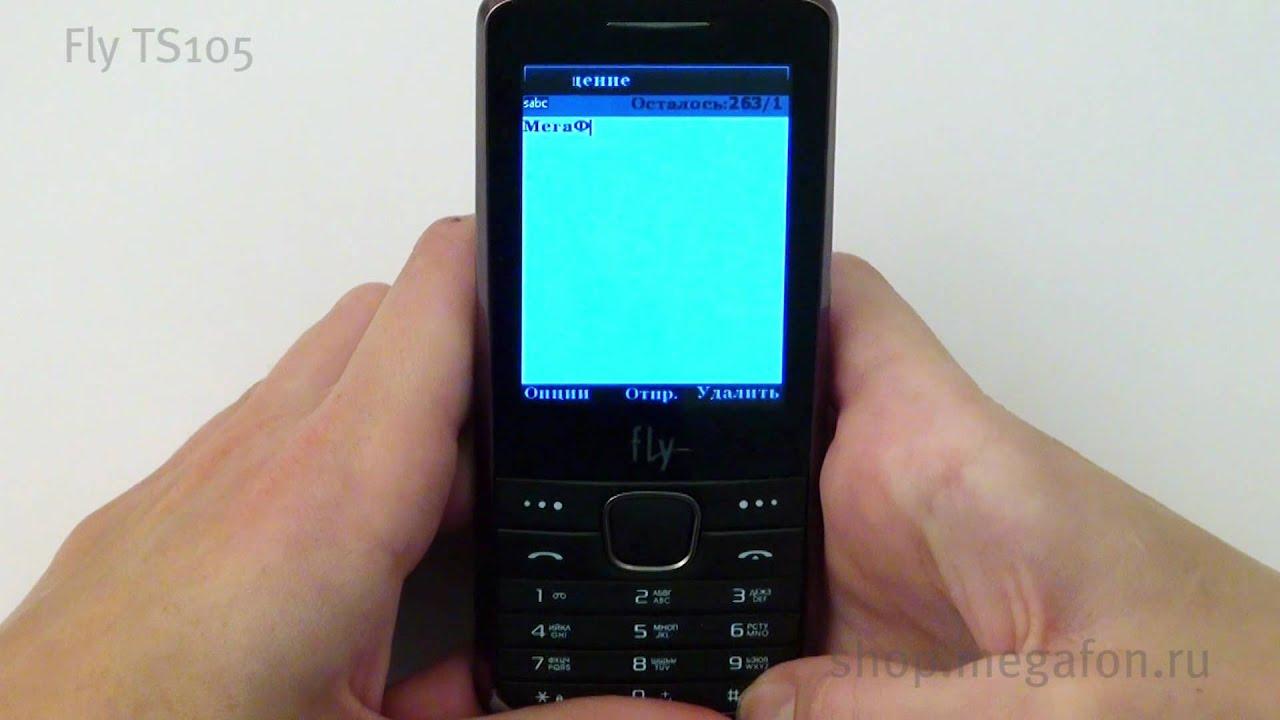 живые обои для сотового телефона fly ff242