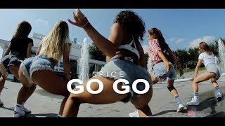 Spice - Go Go twerk by Diana Petrosyan | VELVET YOUNG DANCE CENTRE
