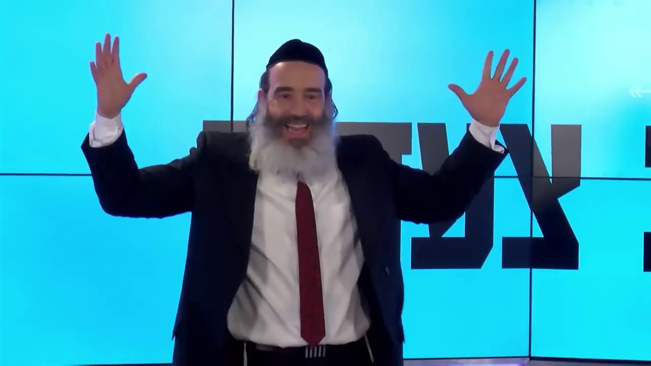 הרב יצחק פנגר - הדרך בידיים שלך, התוצאה בידיים של בורא עולם!! תאמינו שאתם מסוגלים!!