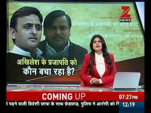 Gayatri Prajapati case: Minor rape victim