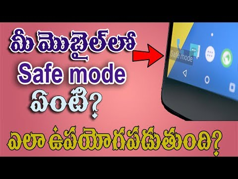 What Is Safe Mode In Android Phones? | Benefits Of Safe Mode | How To Enable Safe Mode? | Net India