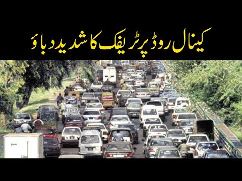 Traffic jam on Canal Road in Lahore