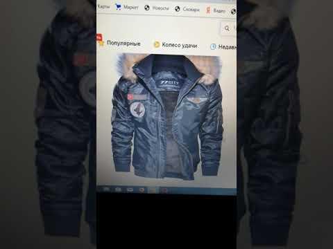 Элегантный обман в интернет-магазине одежды Wish