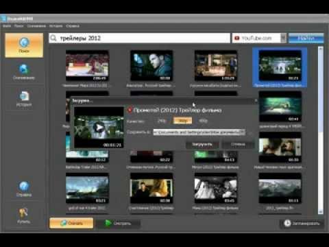 ВидеоМАНИЯ - программа для скачивания видео