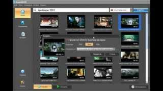 ВидеоМАНИЯ - программа для скачивания видео(Обзор универсальной программы для скачивания видео - http://video-mania.su., 2012-04-23T07:01:47.000Z)