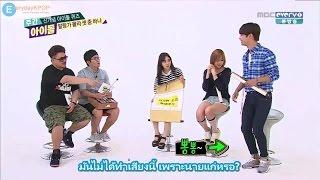 [ซับไทย] 150902 ฮายอง(Apink), มินอา (AOA), เอ็น (VIXX) @ Weekly Idol EP214 Thai sub