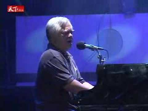 2007年海洋音樂會:胡德夫,〈太平洋的風〉